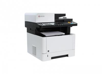 Impressora Kyocera Ecosys 2040 M2040dn Multifuncional Laser (Semi-nova)